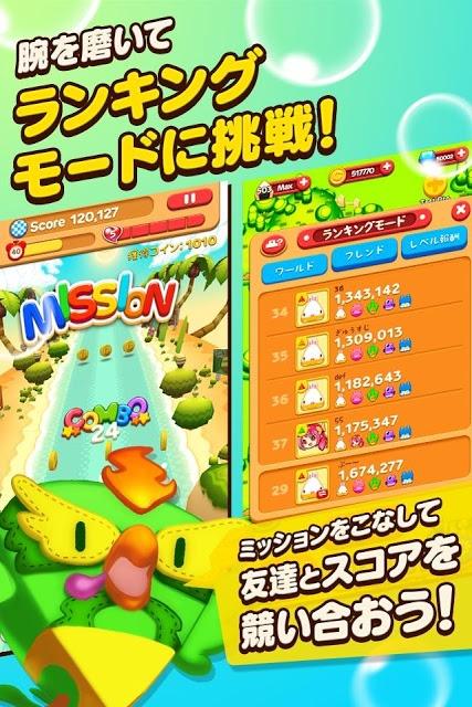 虹色らんにんぐ - 逆色合わせランゲームのスクリーンショット_5