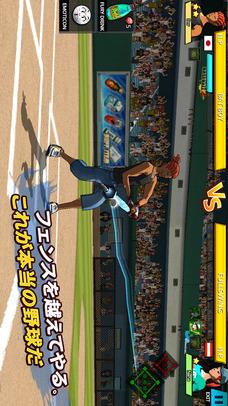 フリースタイル野球2のスクリーンショット_2