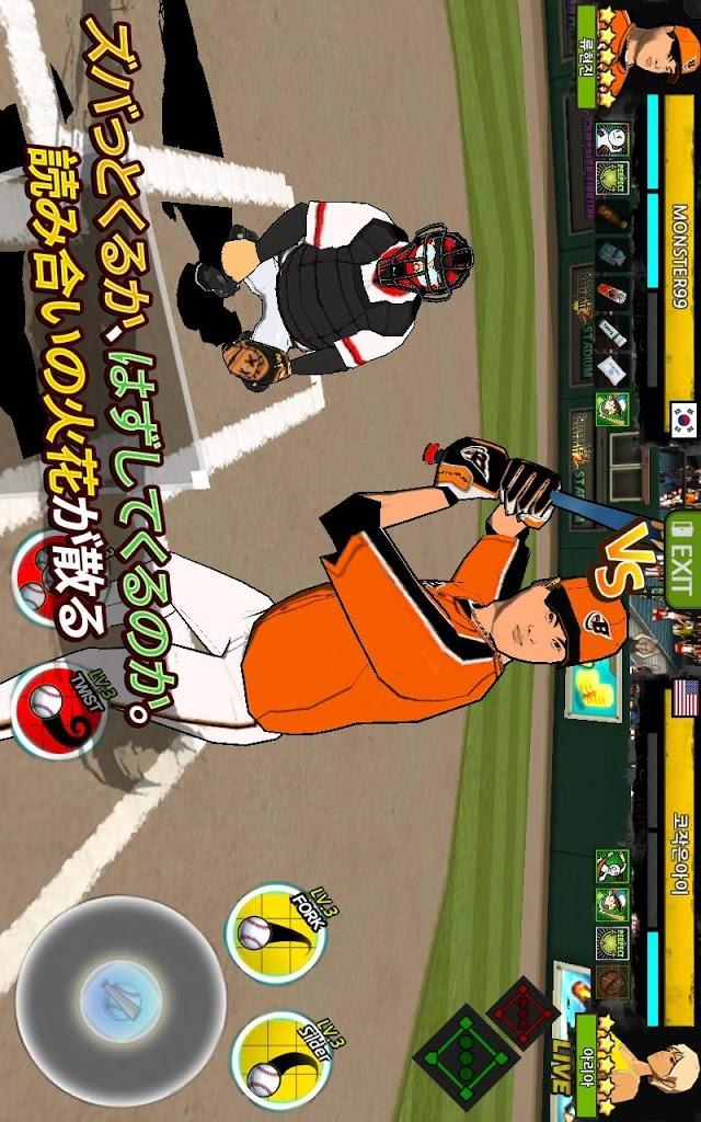 フリースタイル野球2のスクリーンショット_3
