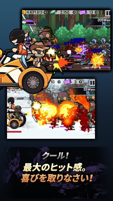 Zombie Shooter: Tap Defenceのスクリーンショット_3