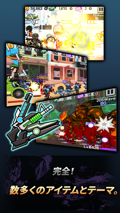 Zombie Shooter: Tap Defenceのスクリーンショット_5