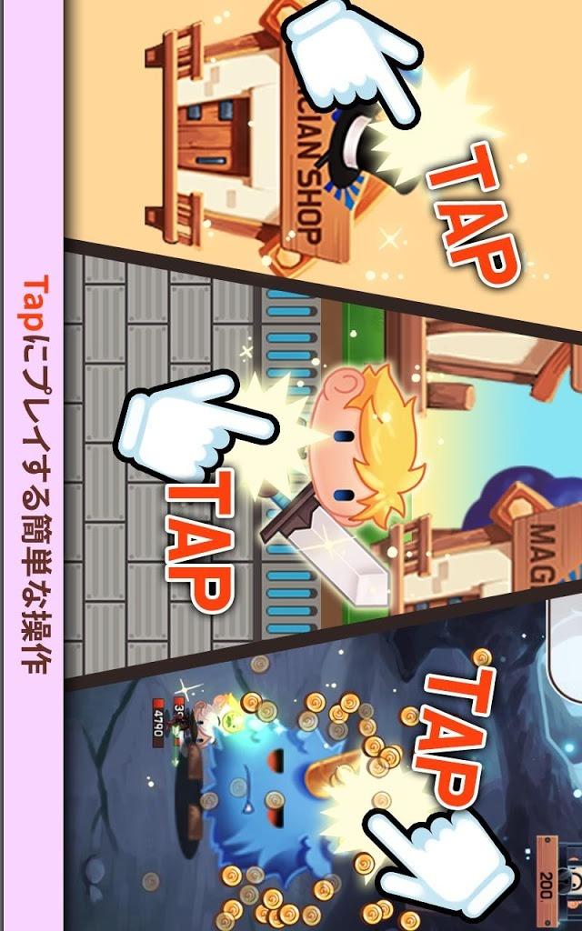 Tap Townのスクリーンショット_4