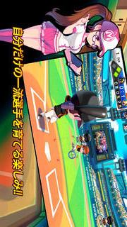 ベースボールスーパースターズ2013のスクリーンショット_2