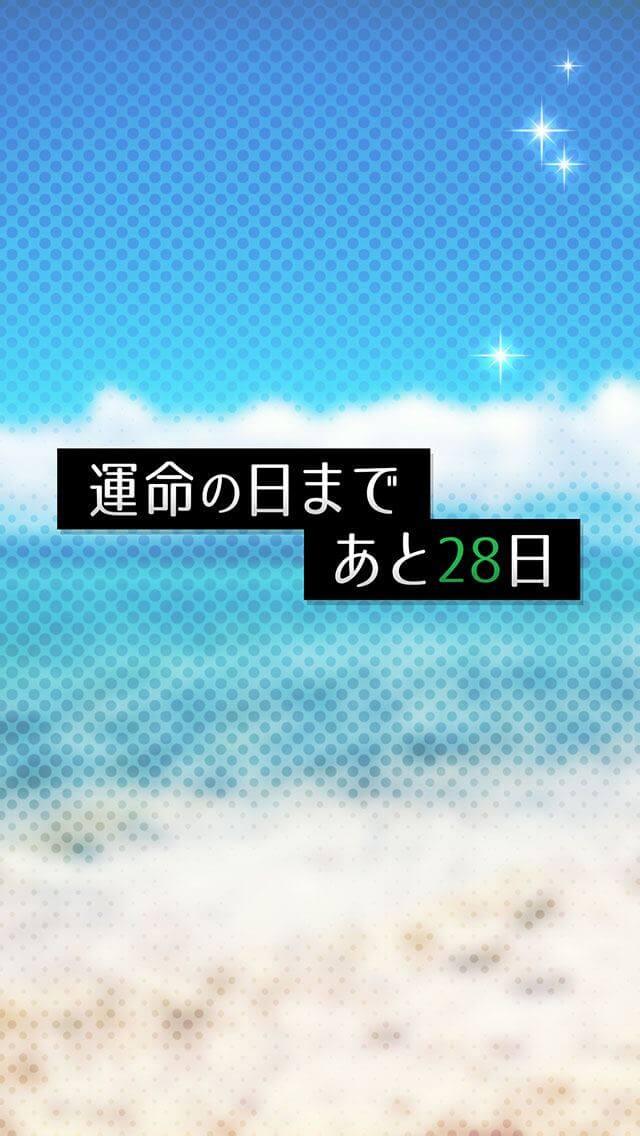タウンハウス - 実況×恋愛×バラエティのスクリーンショット_5