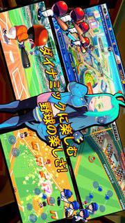 ベースボールスーパースターズ2013のスクリーンショット_3