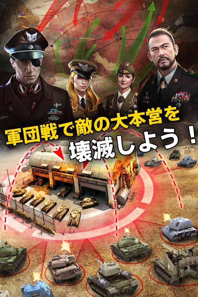 戦車帝国のスクリーンショット_5