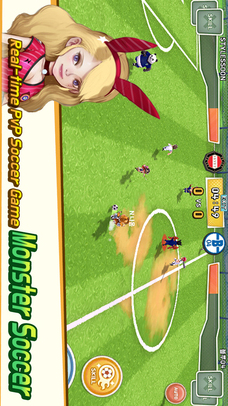 MonsterSoccer:BattleLeagueのスクリーンショット_1