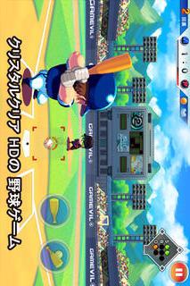 ベースボールスーパースターズ2012のスクリーンショット_1