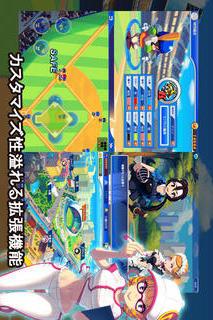 ベースボールスーパースターズ2012のスクリーンショット_3