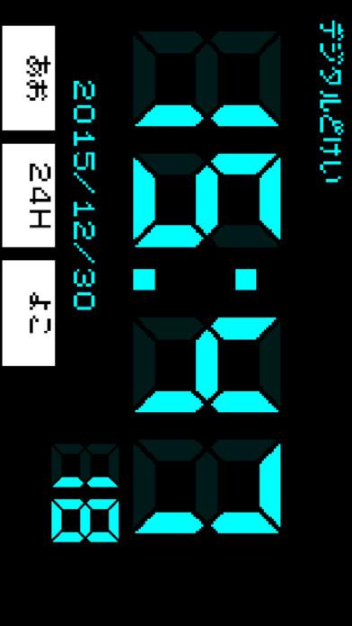 デジタル時計(シンプル)のスクリーンショット_3