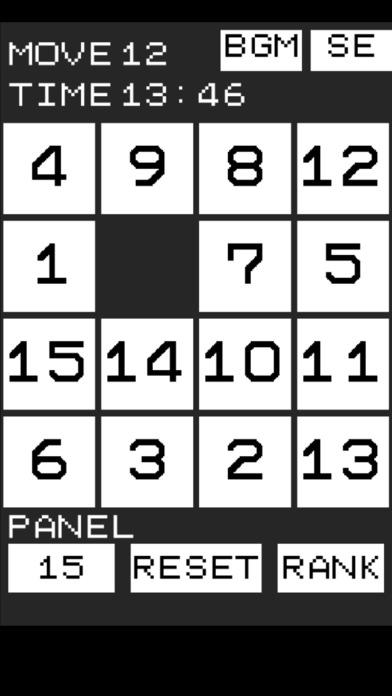 15パズル(シンプル)のスクリーンショット_1