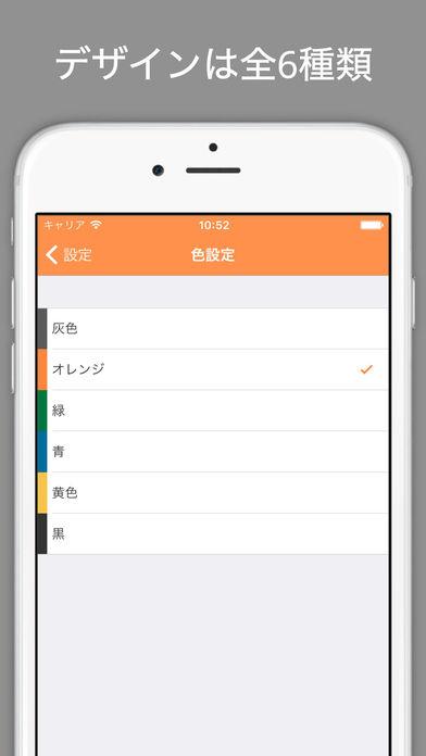 無料QRコードリーダー Qr/Qr - 無料のQRこーど(きゅーあーるこーど)読み取りアプリのスクリーンショット_2