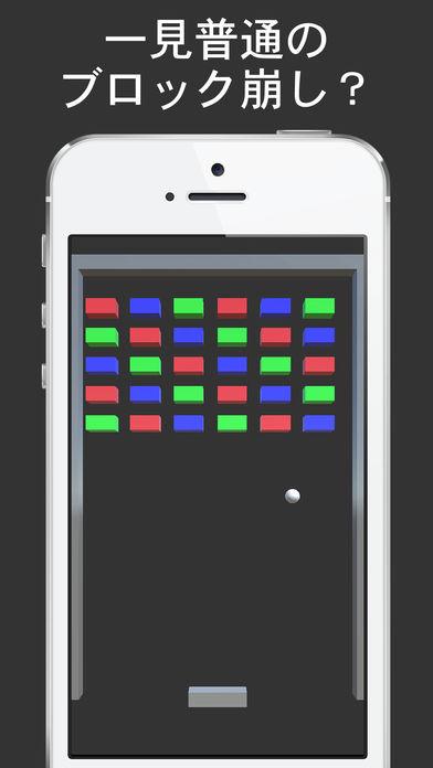 筋肉ブロック崩し - 無料でシンプルなブロック崩しゲームのスクリーンショット_1