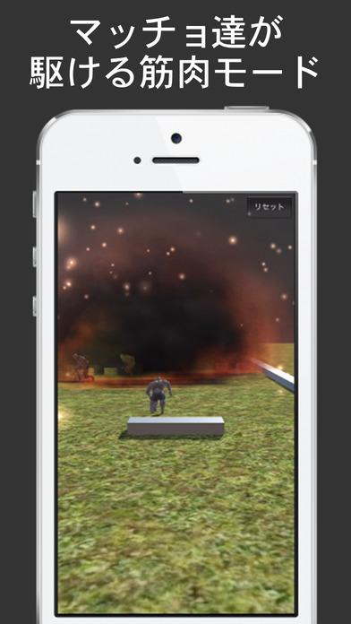 筋肉ブロック崩し - 無料でシンプルなブロック崩しゲームのスクリーンショット_2