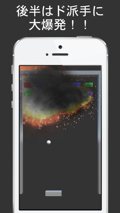 筋肉ブロック崩し - 無料でシンプルなブロック崩しゲームのスクリーンショット_3
