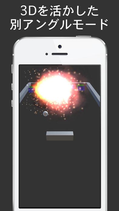 筋肉ブロック崩し - 無料でシンプルなブロック崩しゲームのスクリーンショット_4