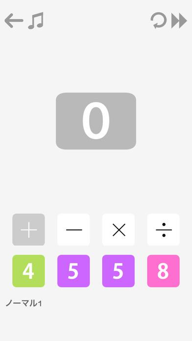13つくりゲーム - 無料でシンプルな脳トレのゲームのスクリーンショット_2