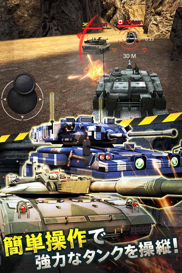 Tank Strike - battle onlineのスクリーンショット_2
