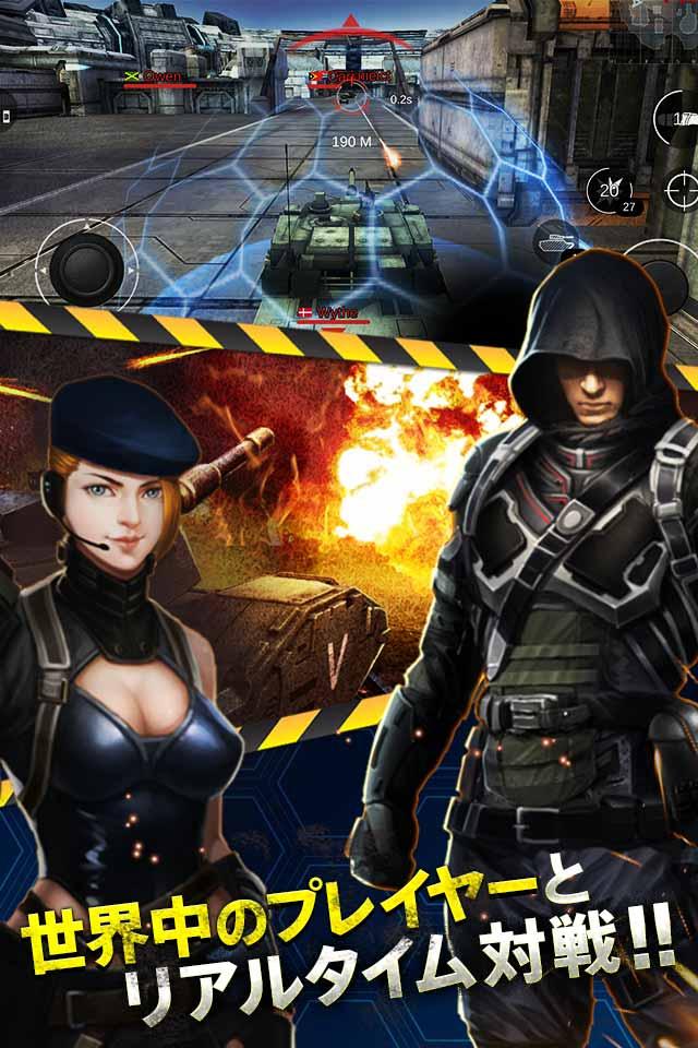 Tank Strike - battle onlineのスクリーンショット_3