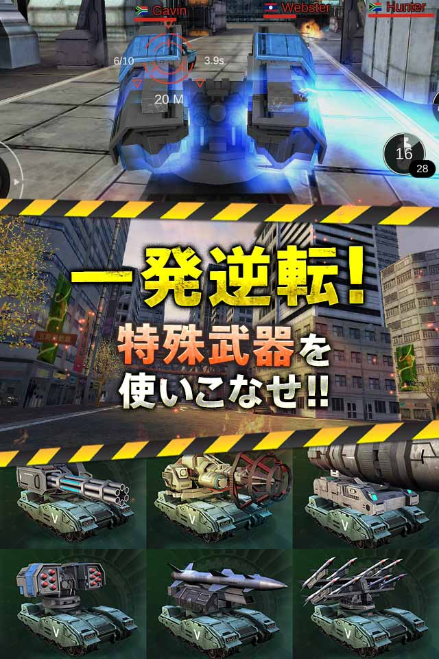 Tank Strike - battle onlineのスクリーンショット_4