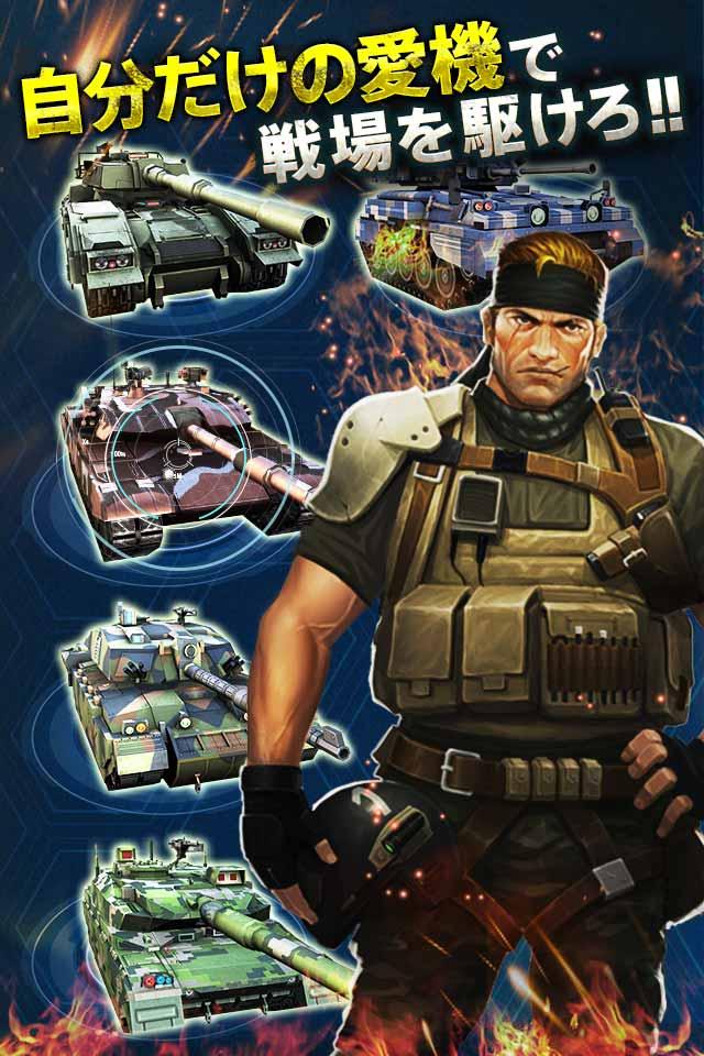 Tank Strike - battle onlineのスクリーンショット_5
