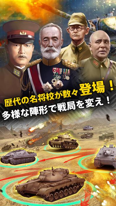 戦車帝国  本格戦車ストラテジー大乱闘のスクリーンショット_2