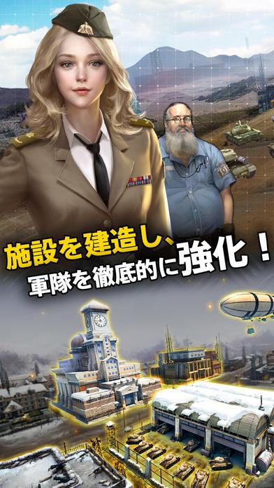 戦車帝国  本格戦車ストラテジー大乱闘のスクリーンショット_3