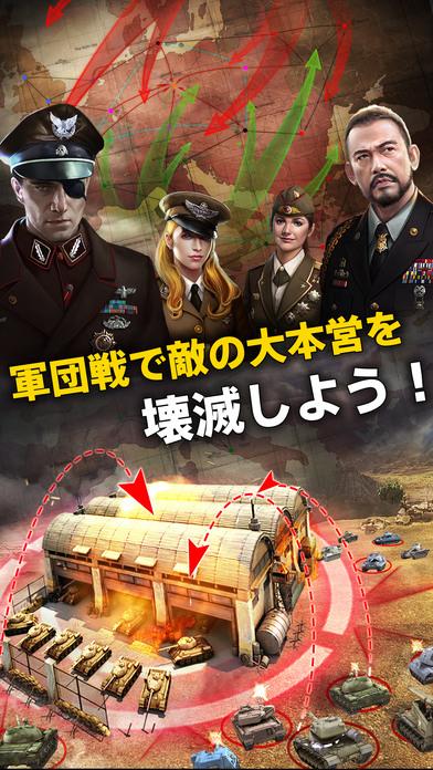 戦車帝国  本格戦車ストラテジー大乱闘のスクリーンショット_5