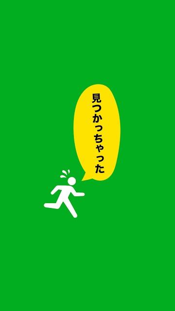 【ピクト】脱出ゲーム感覚の謎解き無料パズルゲームのスクリーンショット_3