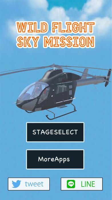 脱出ゲーム ワイルドフライト -スカイ ミッション-のスクリーンショット_3