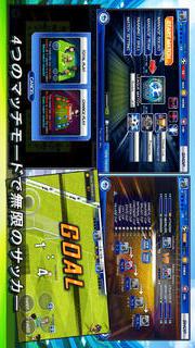 サッカースーパースターズ2012のスクリーンショット_2