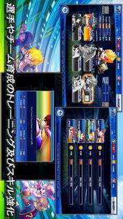 サッカースーパースターズ2012のスクリーンショット_5