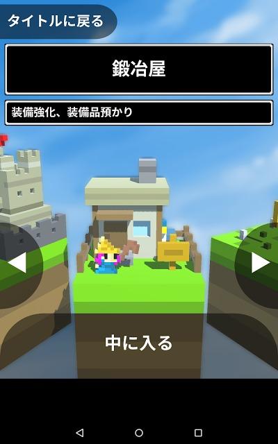 ボクセルローグのスクリーンショット_5