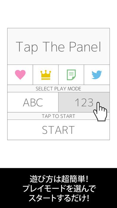 Tap The Panel - 反射神経×早押しバトルのスクリーンショット_1