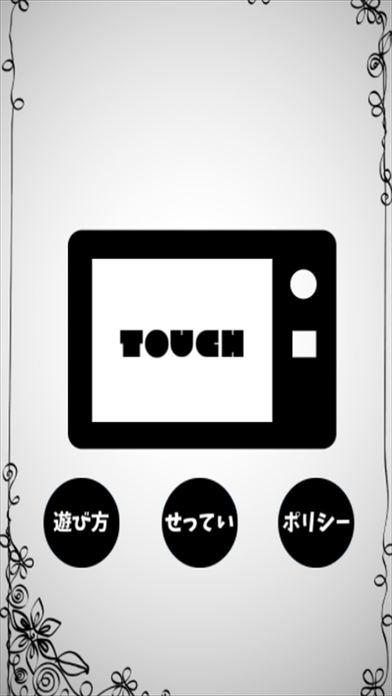 PUCHI-プチ- みんなのためのミニゲーム懸賞のスクリーンショット_3