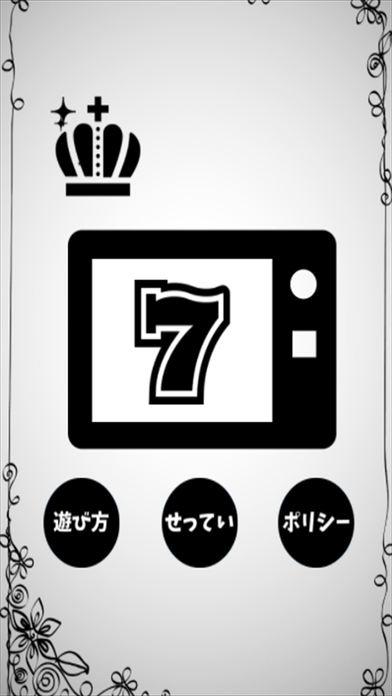 PUCHI-プチ- みんなのためのミニゲーム懸賞のスクリーンショット_5