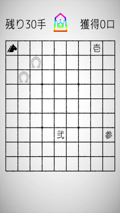 【懸賞】馬のスクリーンショット_4