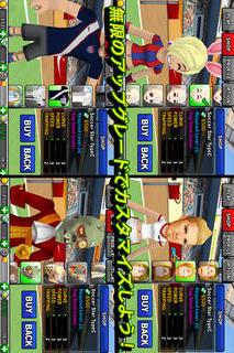 Freekick Battleのスクリーンショット_3