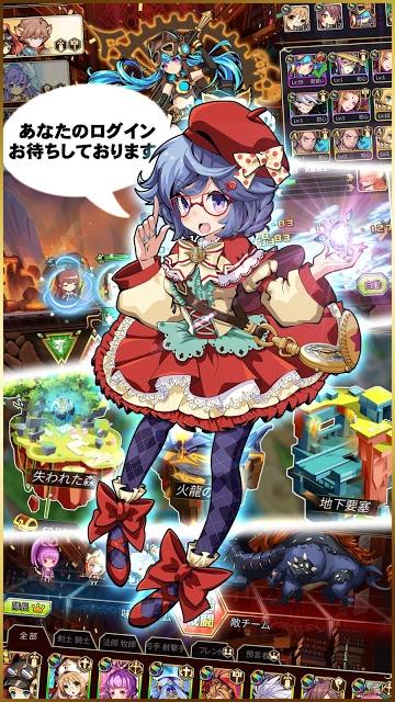 ファンタジーハンターストーリーのスクリーンショット_5