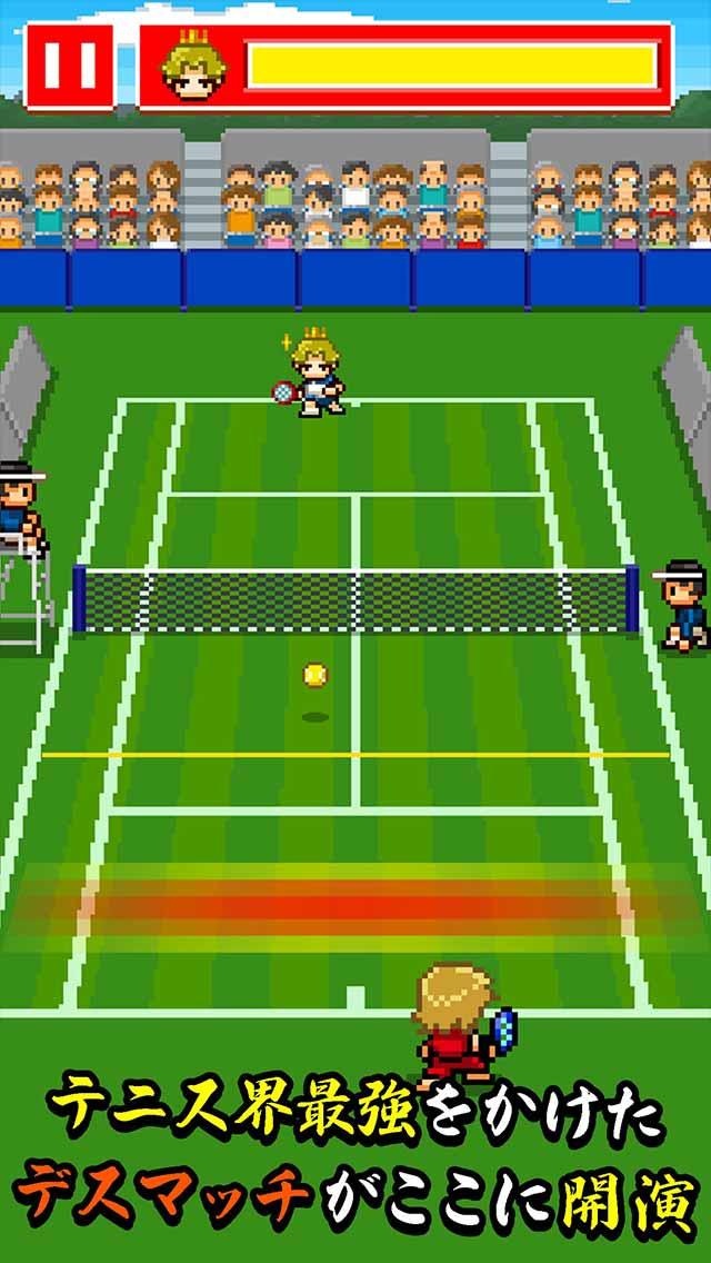 ストリートテニスファイターのスクリーンショット_3