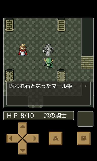 脱出RPG シルバー王国の聖杯のスクリーンショット_2