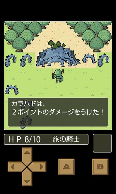 脱出RPG シルバー王国の聖杯のスクリーンショット_3
