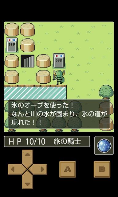 脱出RPG シルバー王国の聖杯のスクリーンショット_4