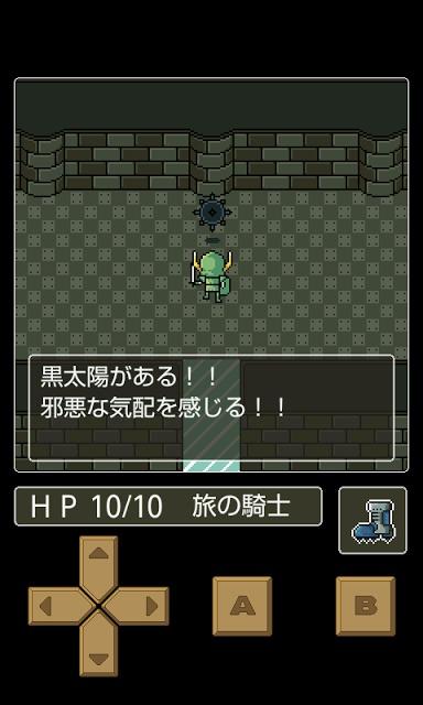 脱出RPG シルバー王国の聖杯のスクリーンショット_5