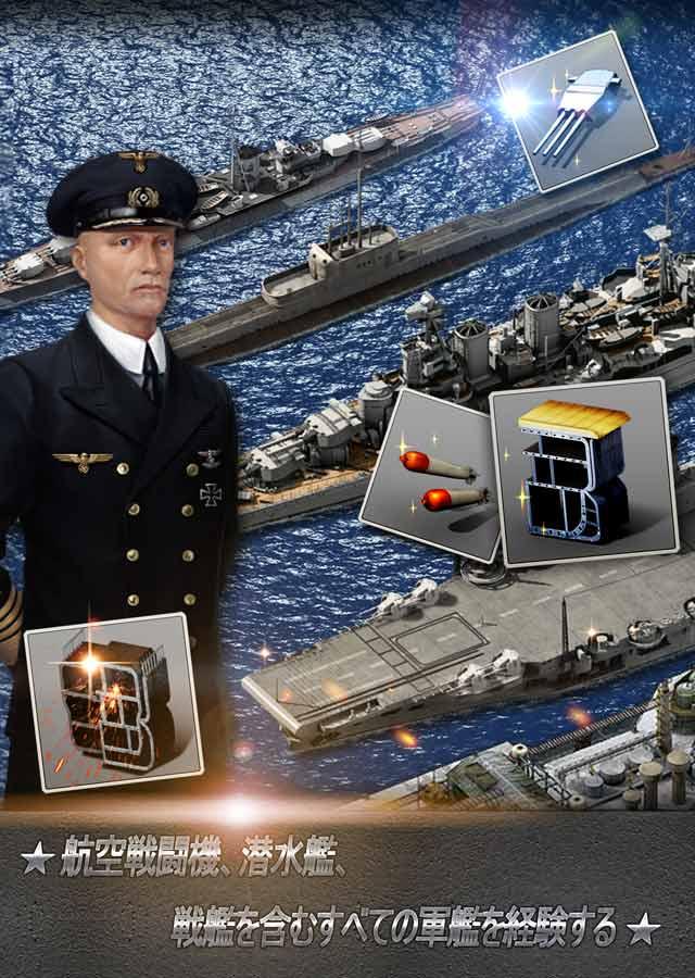 Navyfield Mobileのスクリーンショット_1