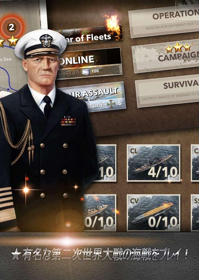 Navyfield Mobileのスクリーンショット_2