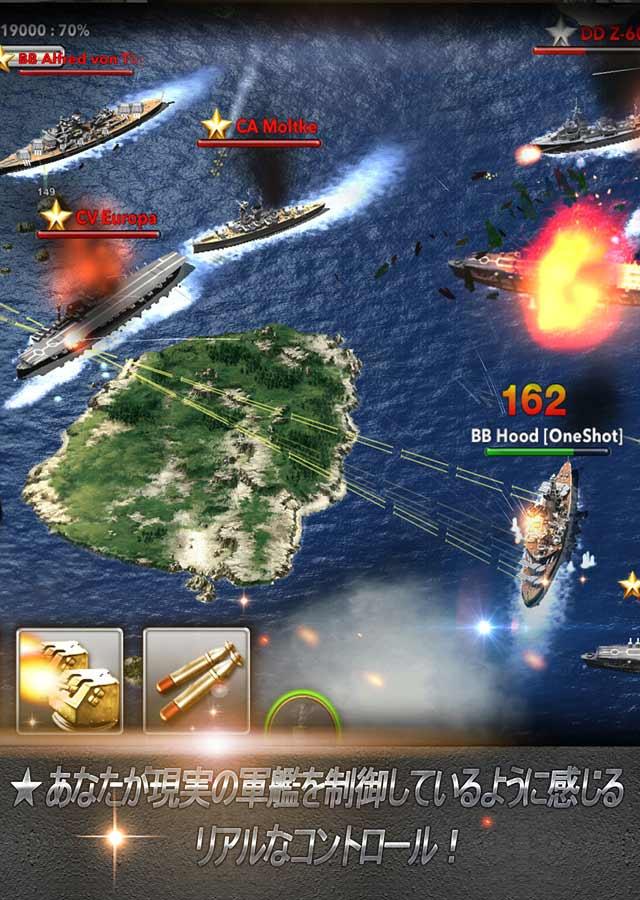 Navyfield Mobileのスクリーンショット_3