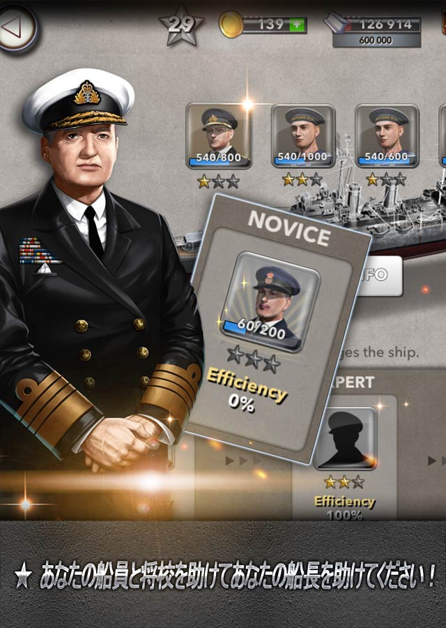 Navyfield Mobileのスクリーンショット_4