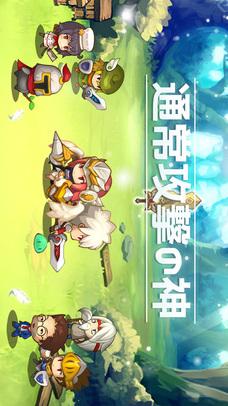 通常攻撃の神のスクリーンショット_2