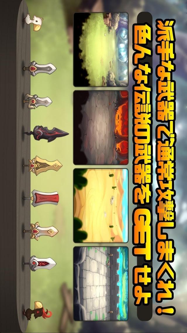 通常攻撃の神のスクリーンショット_5
